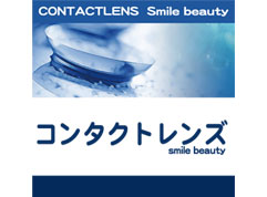 Contactlens Smile Beauty