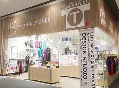 DESIGN STUDIO T.イメージ画像